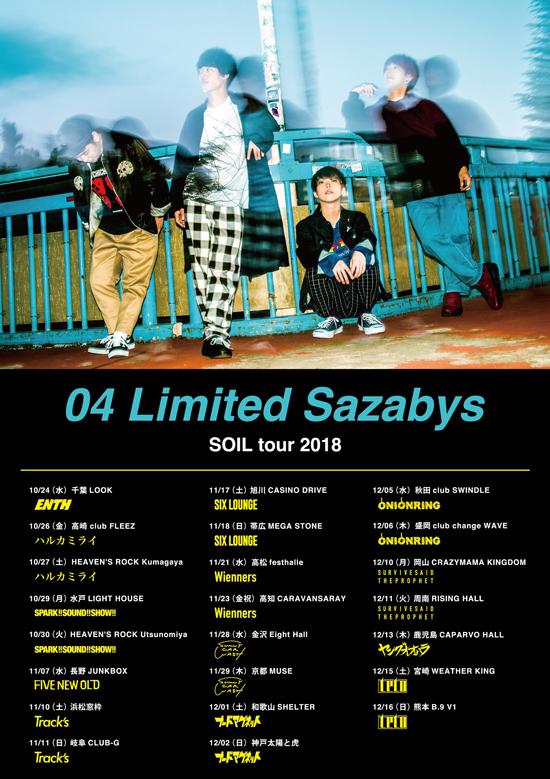 04 Limited Sazabysアルバムsoilを引っさげたsoil Tour