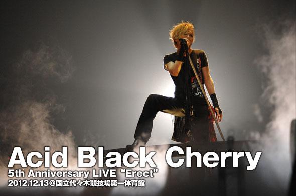 black and cherry