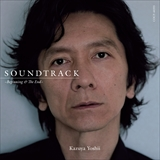 15th Anniversary Album 「SOUNDTRACK〜Beginning & The End〜」
