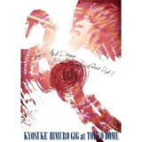 "東日本大震災復興支援チャリティライブ KYOSUKE HIMURO GIG at TOKYO DOME""We Are Down But Never Give Up!!"""