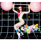 Don't Stop The Move,Keep On Dancing!!!(初回生産限定盤)(DVD付)