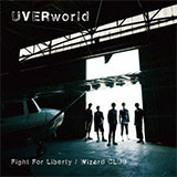 Fight For Liberty / Wizard CLUB(初回限定盤) [CD+DVD]