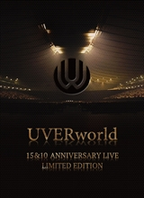[Blu-ray]UVERworld 15&10 Anniversary Live LIMITED EDITION(完全生産限定盤)