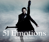51 Emotions -the best for the future-(初回限定盤)[CD3枚組+DVD]