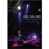 "[DVD] JUNG YONG HWA 1st CONCERT in JAPAN ""One Fine Day"""