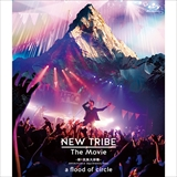 NEW TRIBE The Movie -新・民族大移動- 2017.06.11 Live at  Zepp DiverCity Tokyo[DVD]